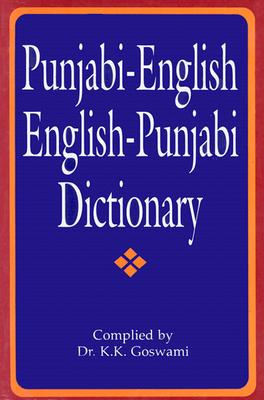 Punjabi-English/English-Punjabi Dictionary By Goswami, K. K.